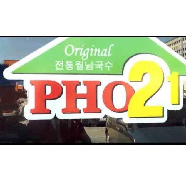 Pho21 - Los Angeles, CA 90005 - (213)739-7998 | ShowMeLocal.com