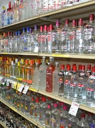 Township Liquor image 1