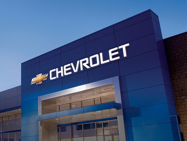 Roger Dean Chevrolet - Service Center image 0