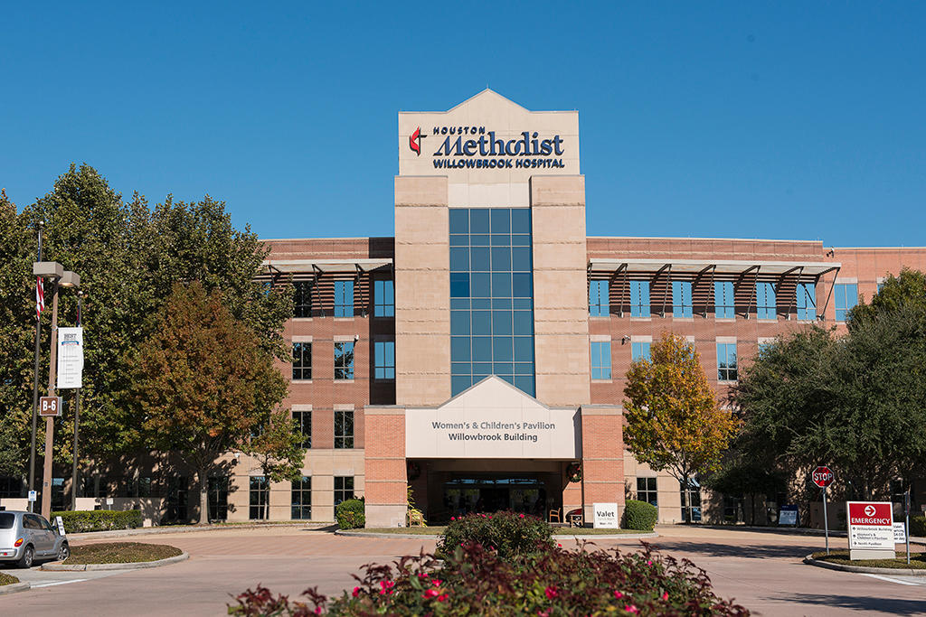Houston Methodist DeBakey Cardiology Associates image 0
