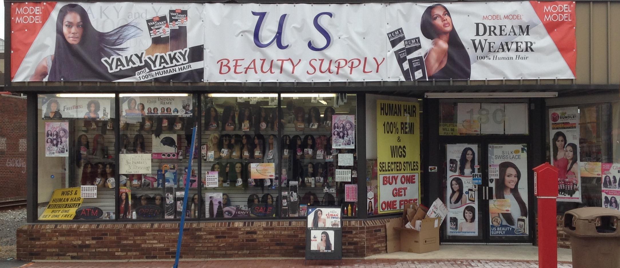 U.S. Beauty Supply image 3