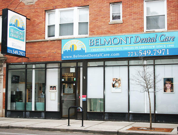 Belmont Dental Care in Chicago, IL, photo #9