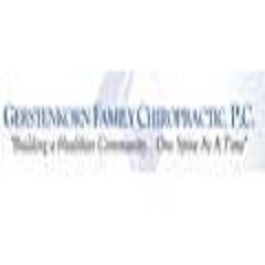 Gerstenkorn Family Chiropractic image 0