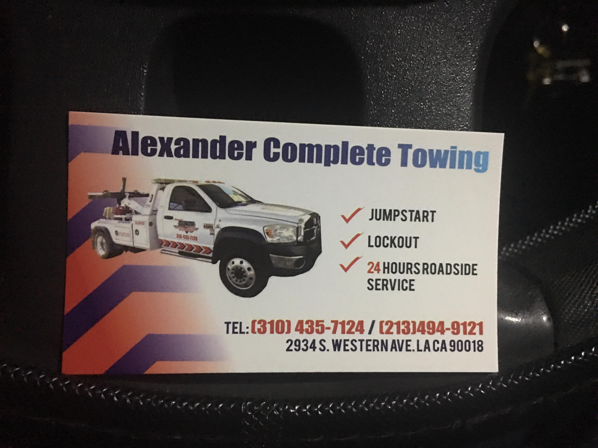 Alexander complete towing