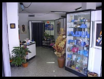 Armony Center