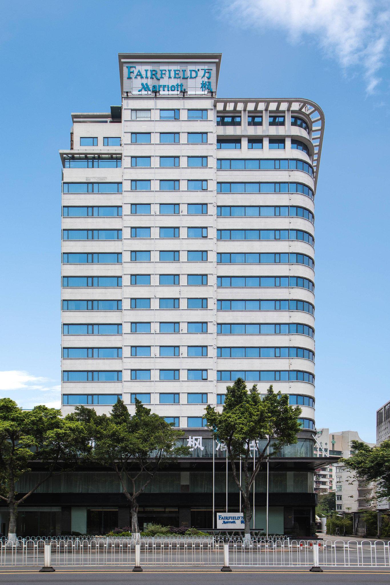 Fairfield by Marriott Guangzhou Tianhe Park