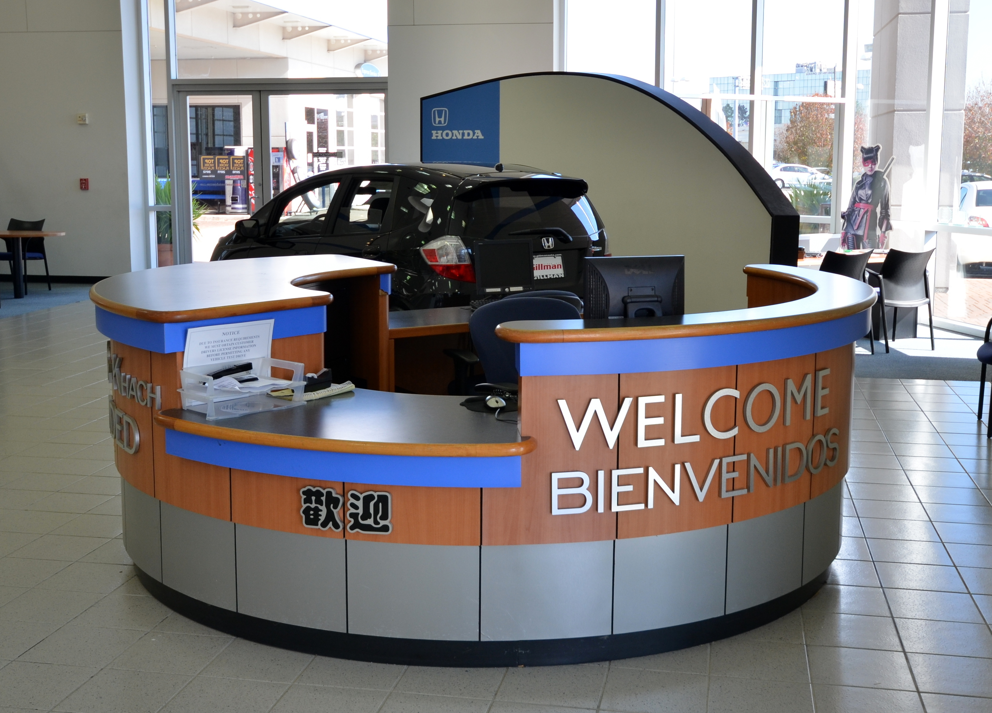 Gillman Honda Houston