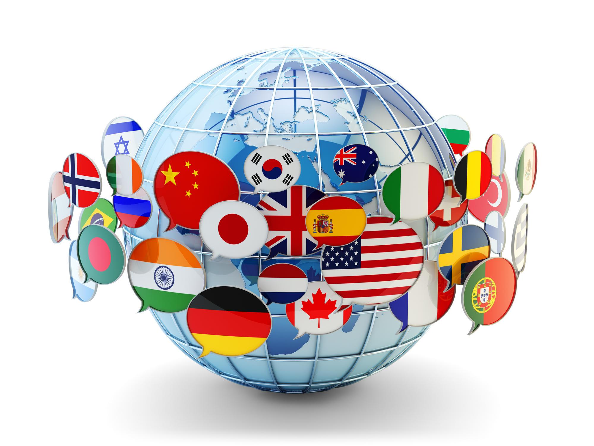 Volatia Language Network image 7