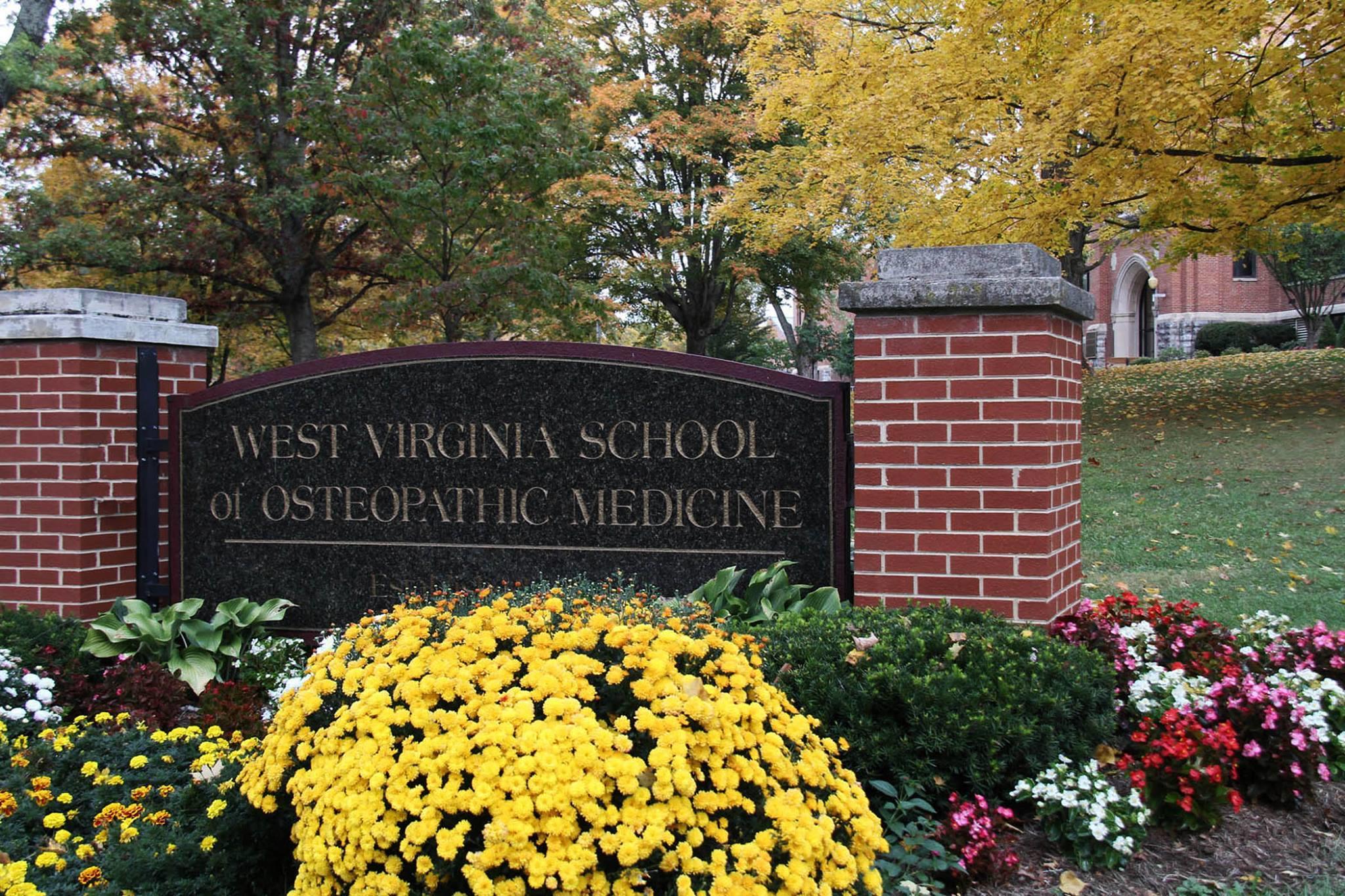 West Virginia School of Osteopathic Medicine image 2