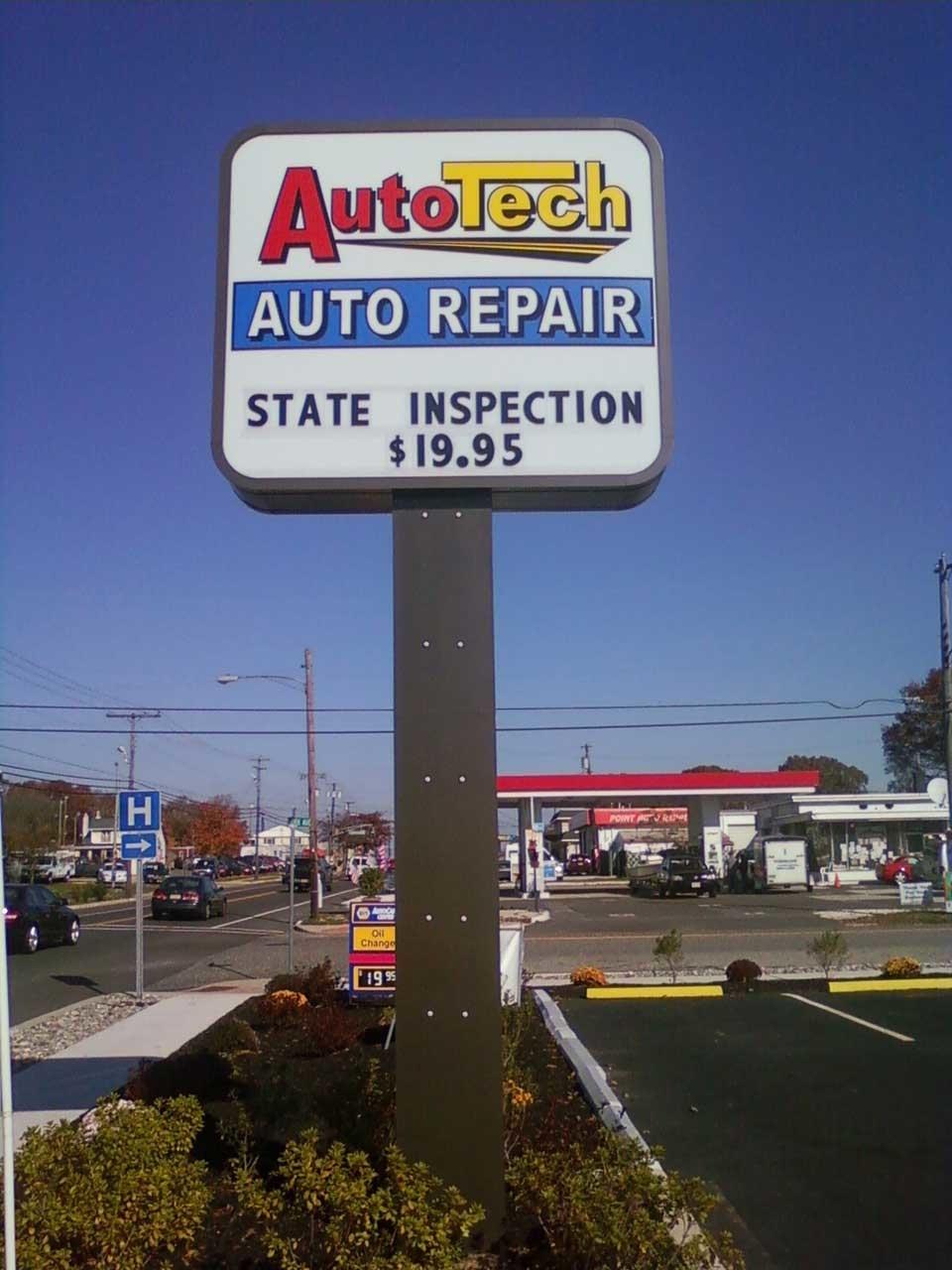 Auto Tech Tire & Service Center image 0