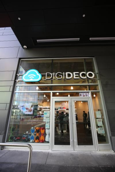 Electronic Parts Supplier in ON Unionville L6G 0E7 Digi Deco - HoverBoard Sales & Repairs 2-179 Enterprise Blvd  (905)944-0004