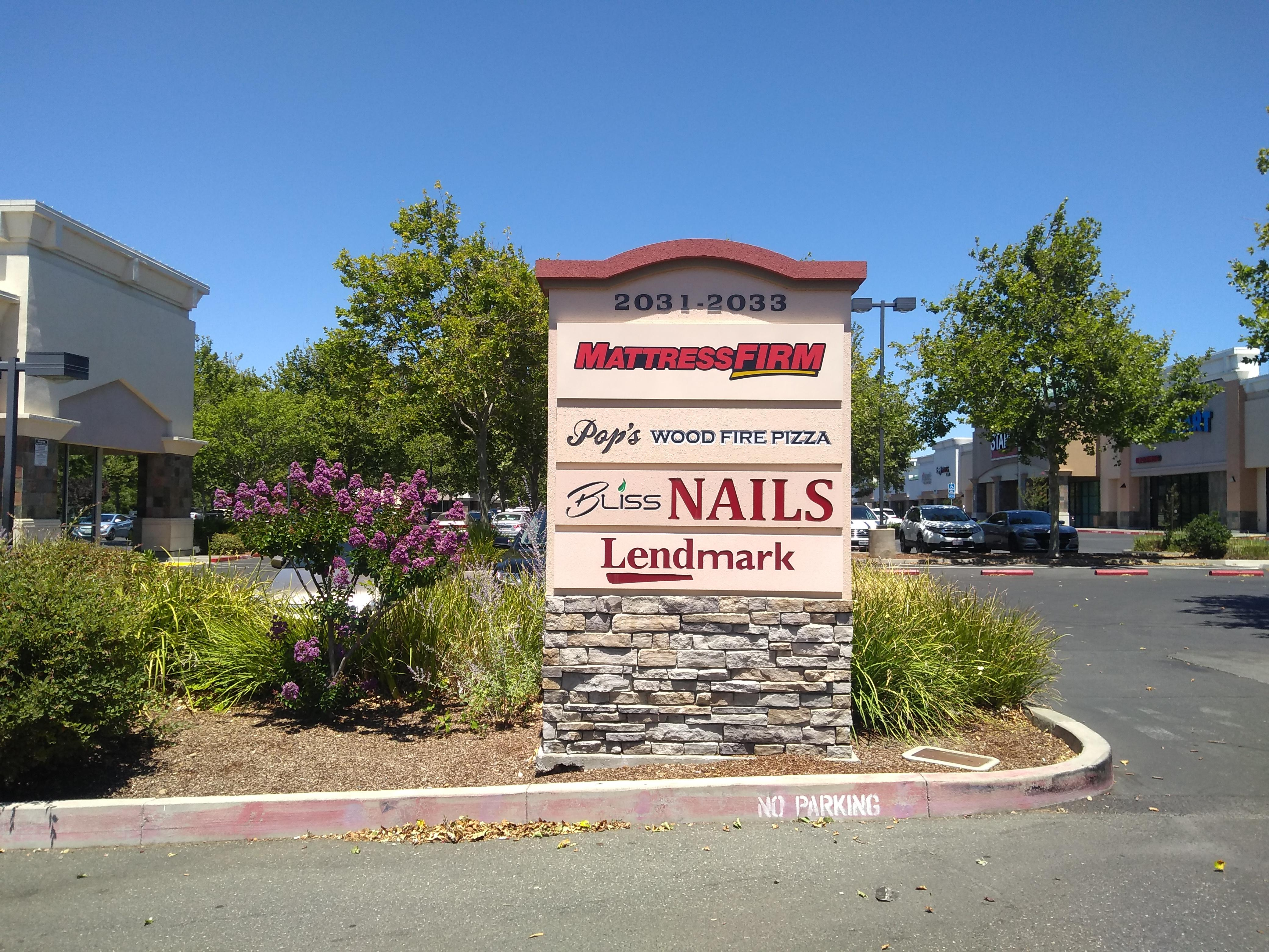 Mattress Firm Chico Forest Ave image 3