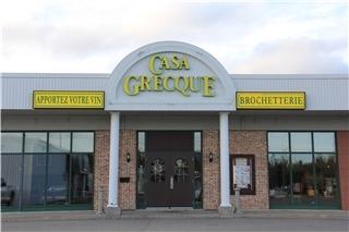 Casa Grecque à Chicoutimi