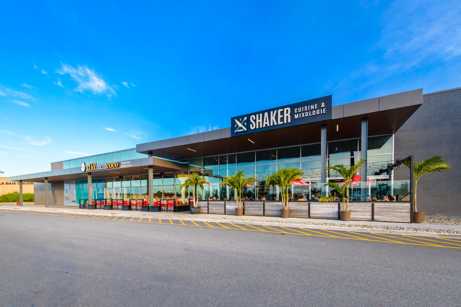 Carrefour de l'Estrie à Sherbrooke