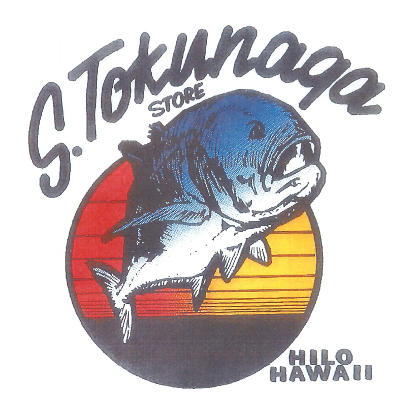 S Tokunaga Store
