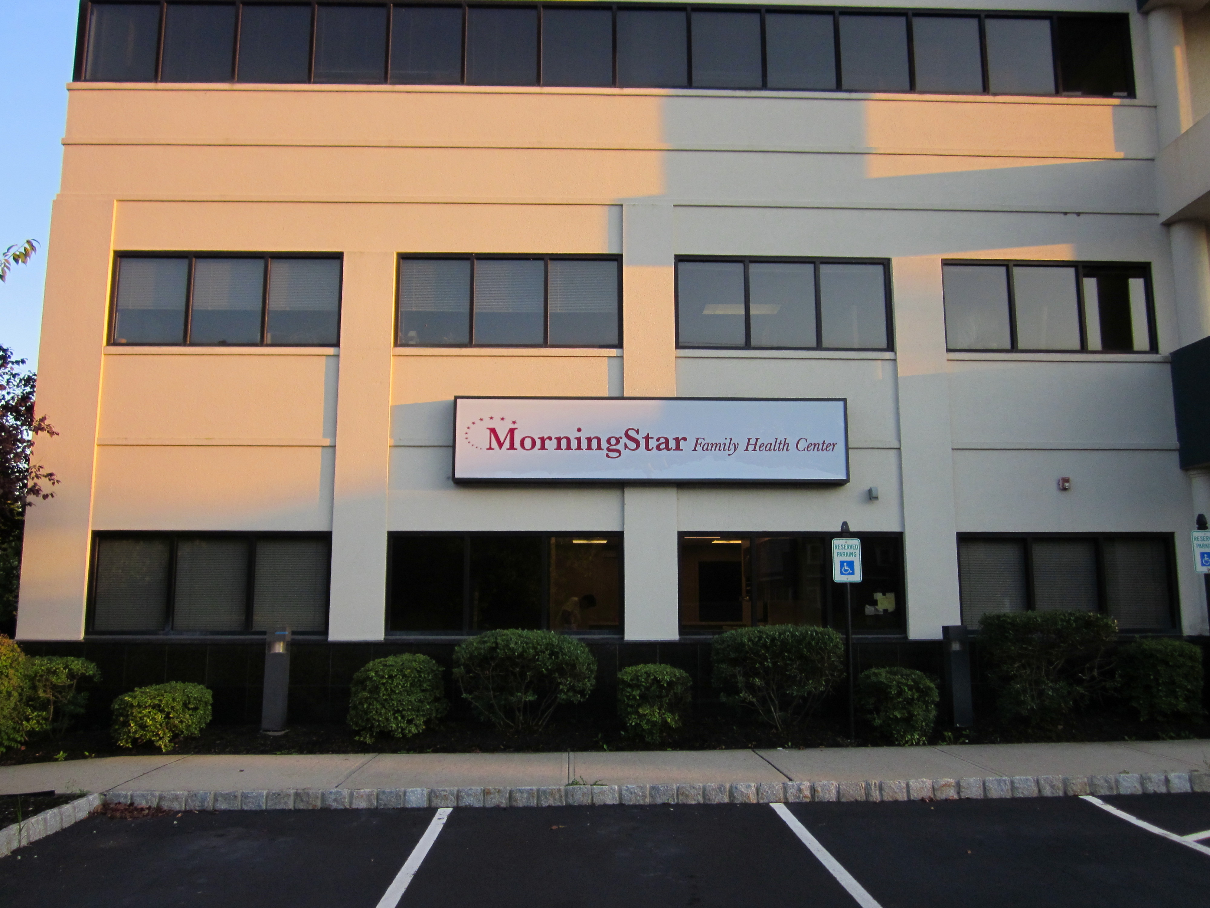 MorningStar Family Health Center image 0