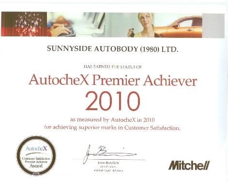 Sunnyside Autobody in Surrey: Award winner 2009, 2010 & 2011