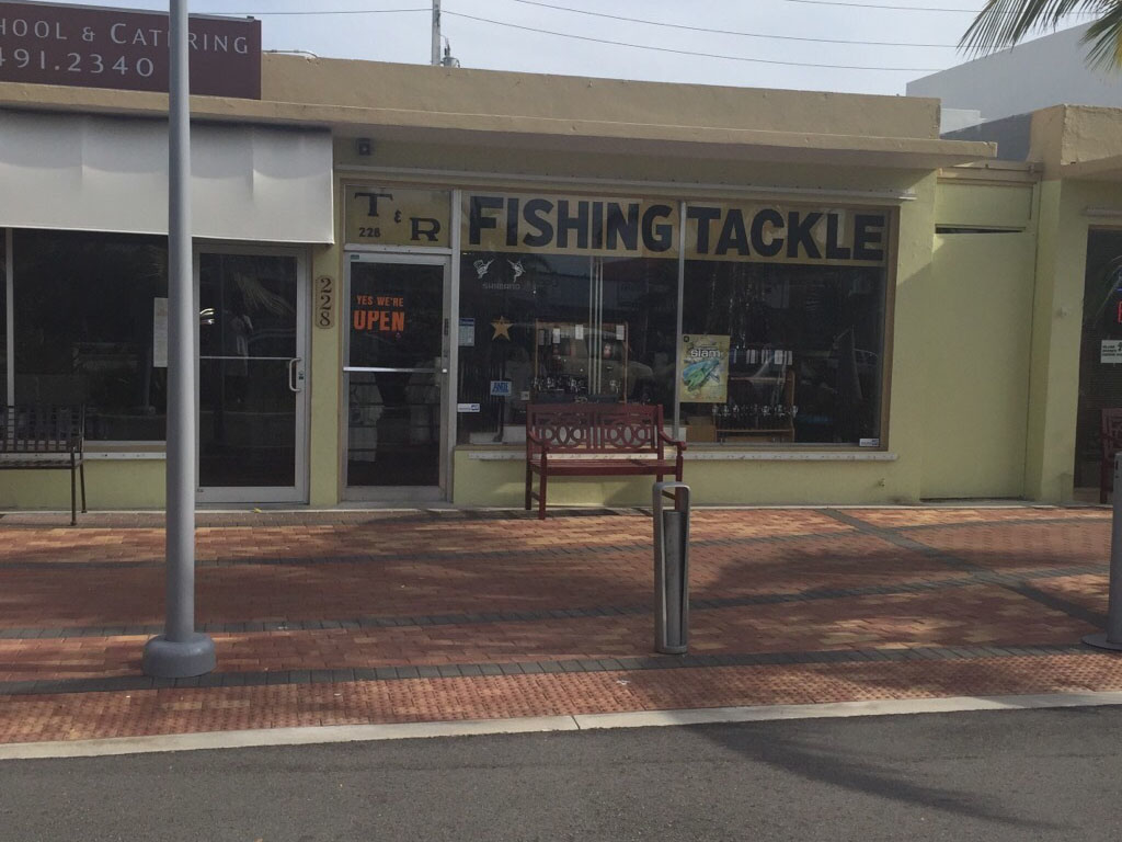 T And R Tackle Shop image 2