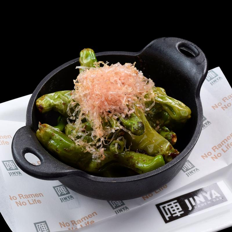 Click to expand image of Sautéed Shishito Pepper