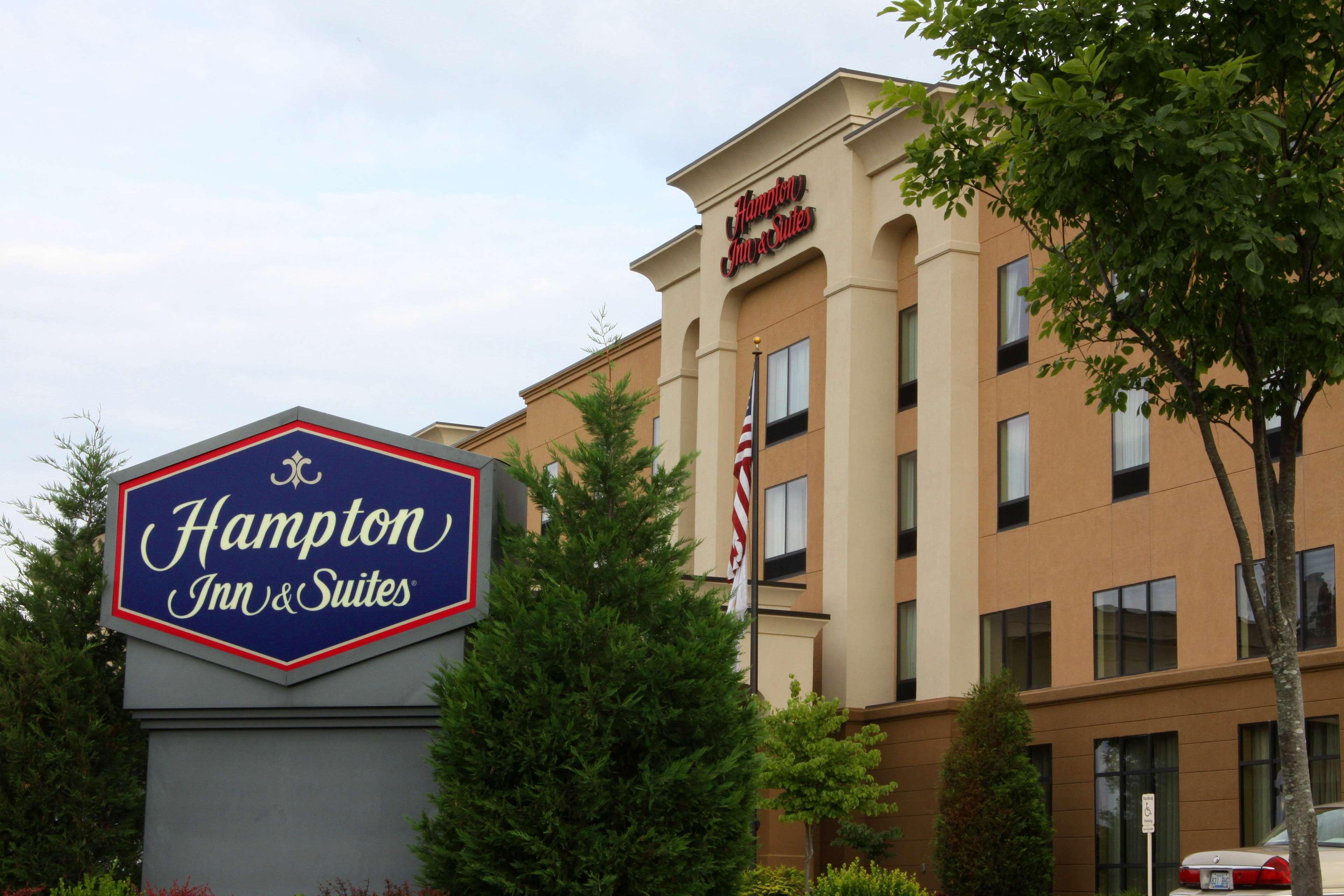 Hampton Inn & Suites Paducah image 0