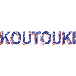 Koutouki Greek Estiatorio