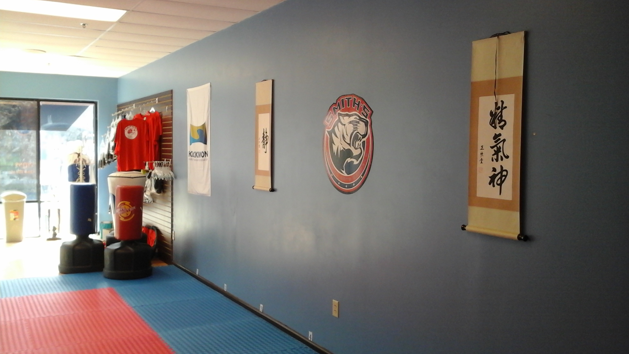 Smith s Martial Arts Academy in Kennesaw, GA - (770) 870-9...