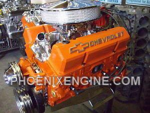 Phoenix Muscle Car image 0