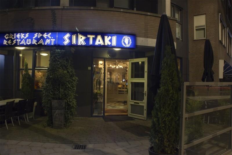 grieks restaurant ninove