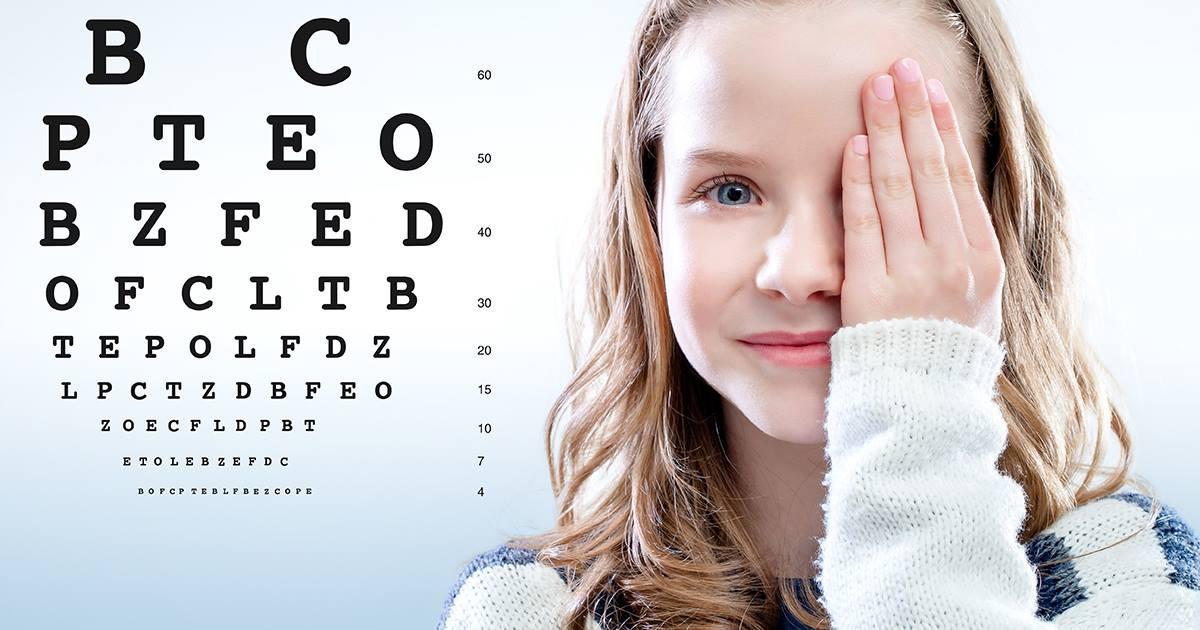 Spectrum Optometric image 2