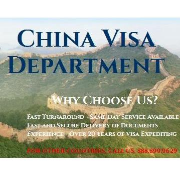 China Visa Department