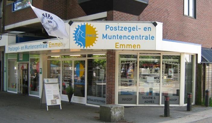 Postzegel- en Muntencentrale Emmen (PMCE)