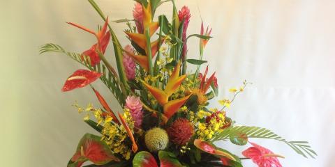 Pali Florist & Gift Shop image 0