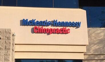 McKenzie-Hennessy Chiropractic Clinic image 7