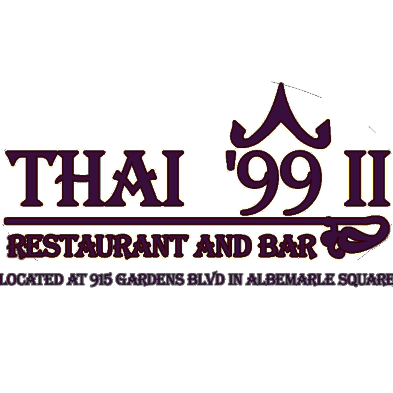 Thai '99 II Restaurant & Bar image 0