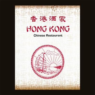 Hong Kong Restaurant & Lounge