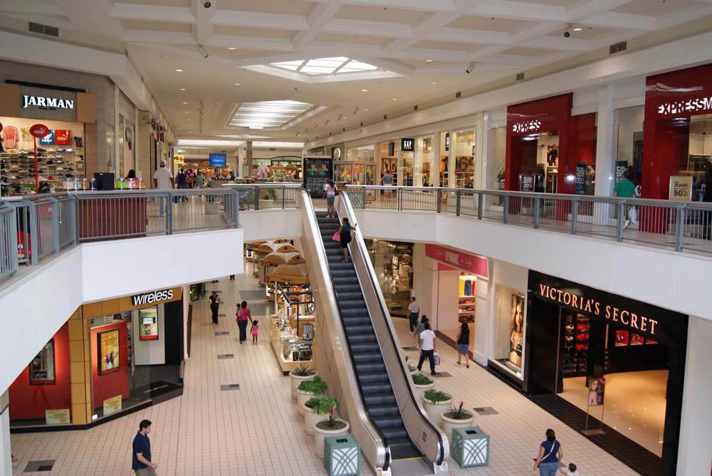 Ingram Park Mall image 1