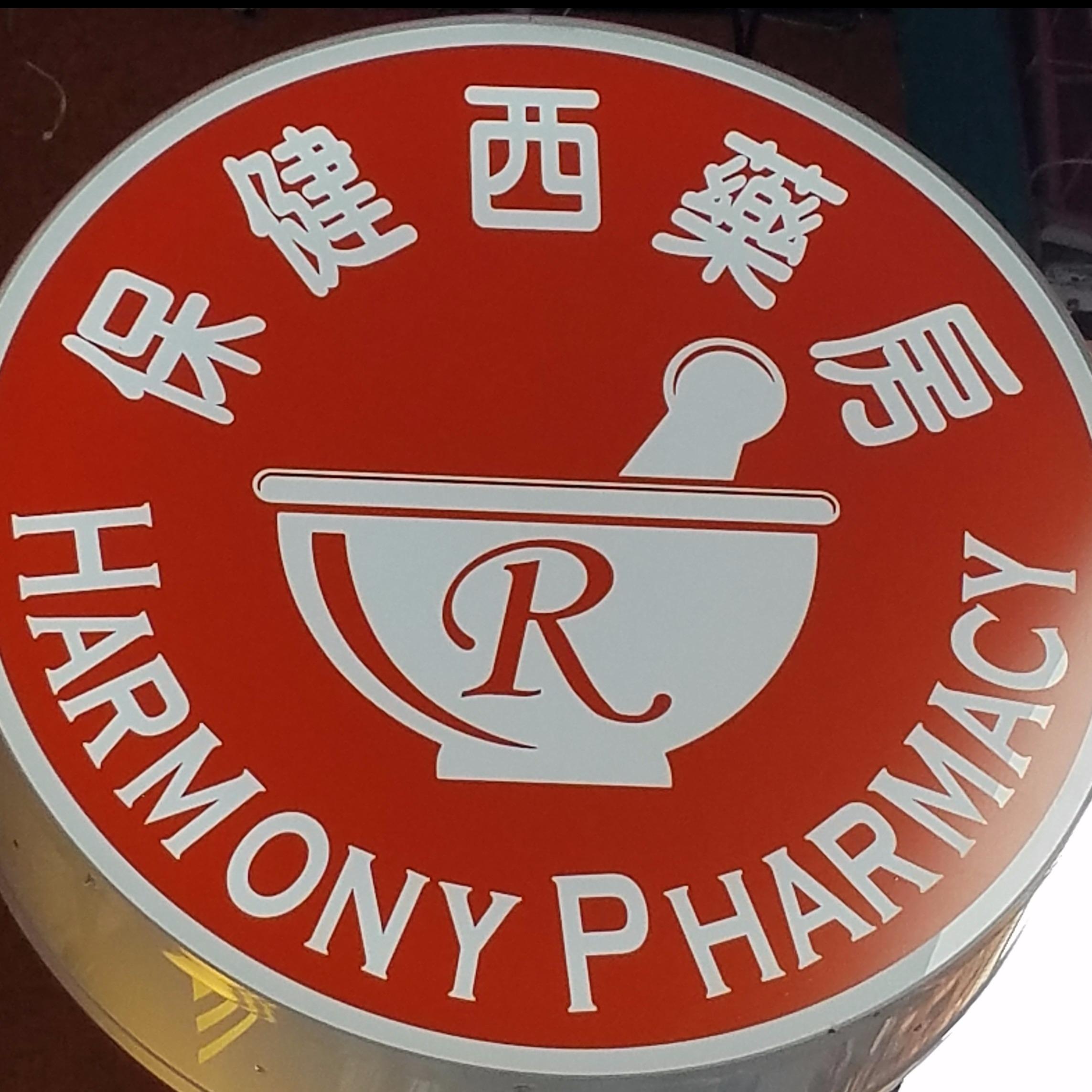 Harmony Pharmacy
