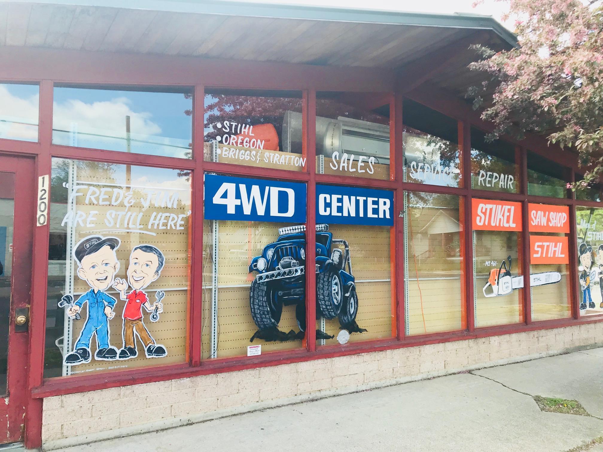 Stukel Saw Shop image 1