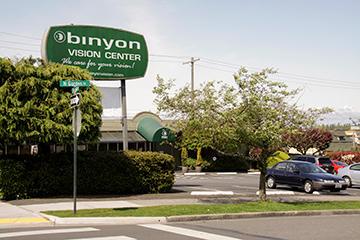 Binyon Vision Center image 4