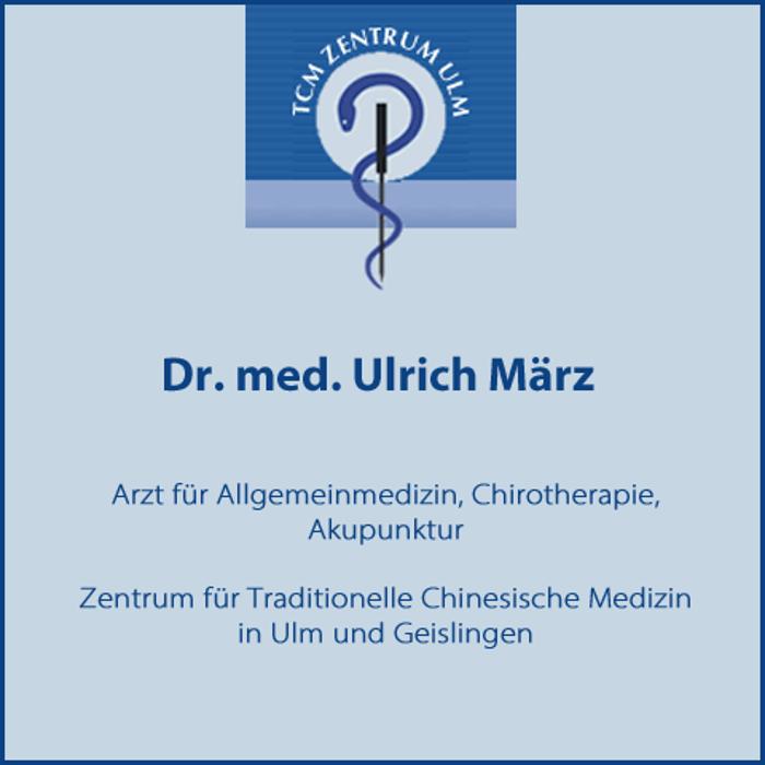 Logo von Dr. med. Ulrich März
