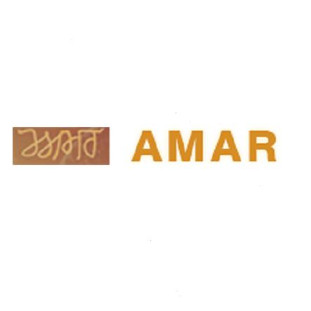 Logo von Amar Restaurant