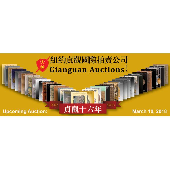Gianguan Auctions