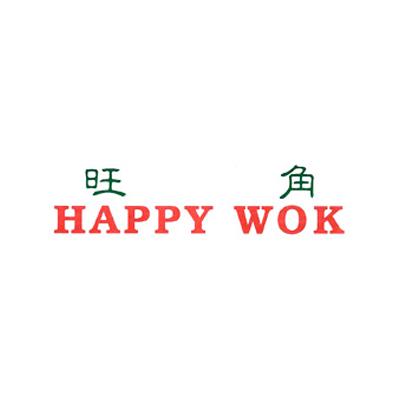 Happy Wok