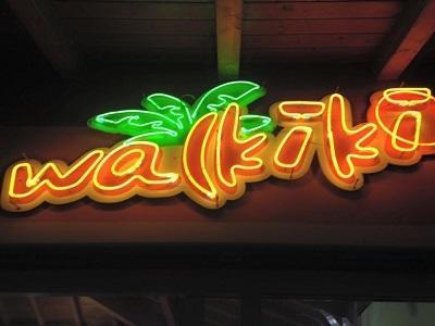 Ristorante Pizzeria Lido sul Mare Walkiki