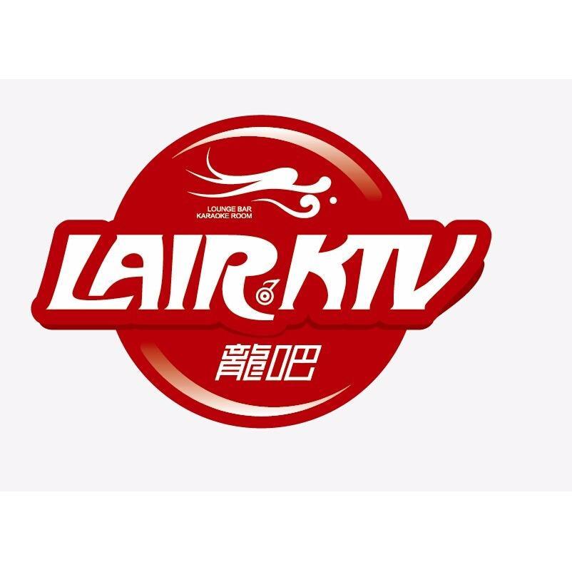 Lair KTV