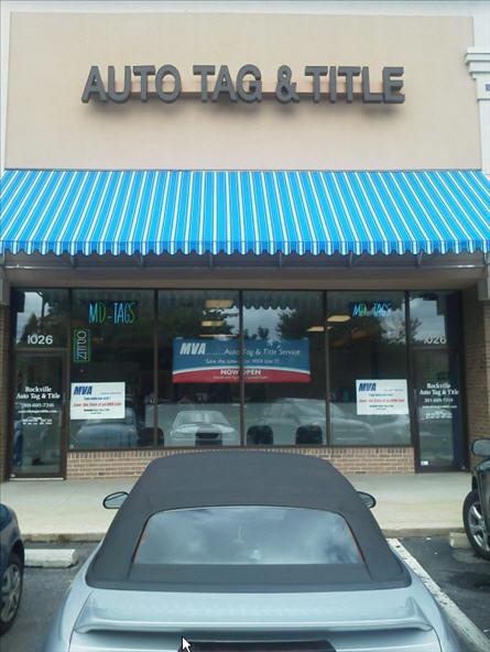 Rockville Auto Tag & Title image 1