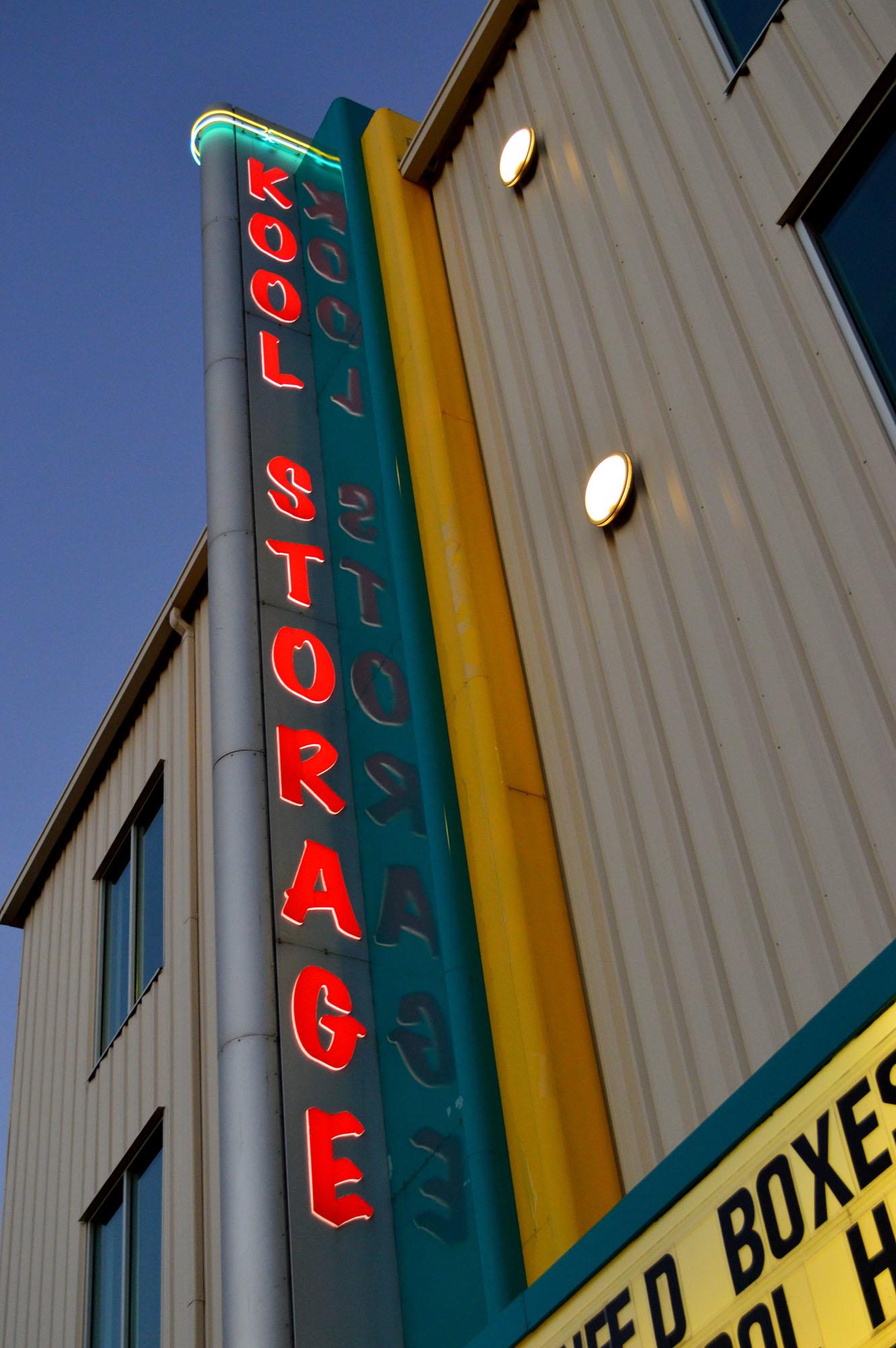 Kool Storage image 4