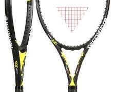 Tennis Goal Pro Shop image 1