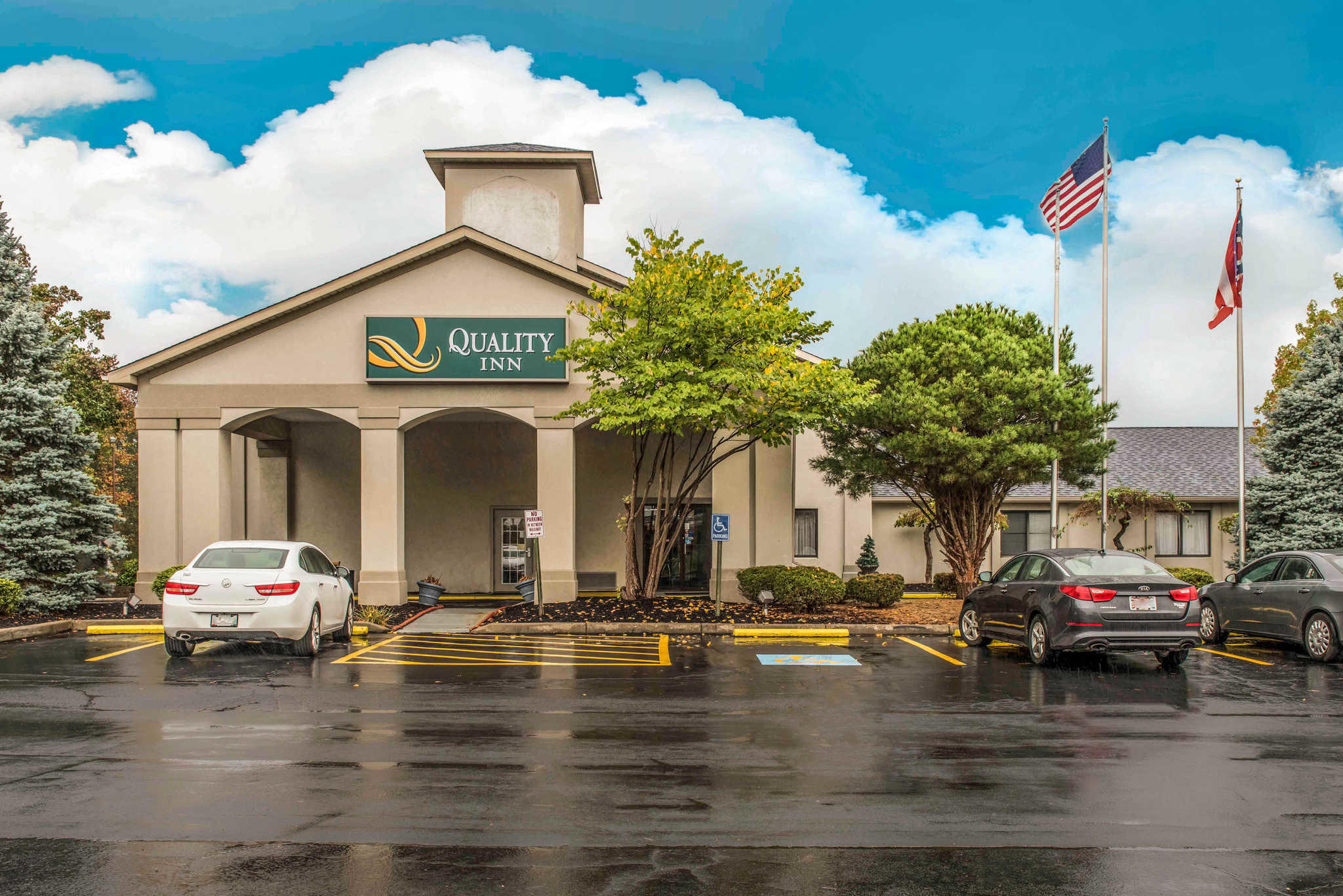 Quality Inn Austintown-Youngstown West image 2