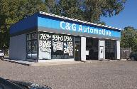 C & G Automotive image 3